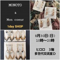 MONOTO&Mon coeur 1day SHOP.jpg