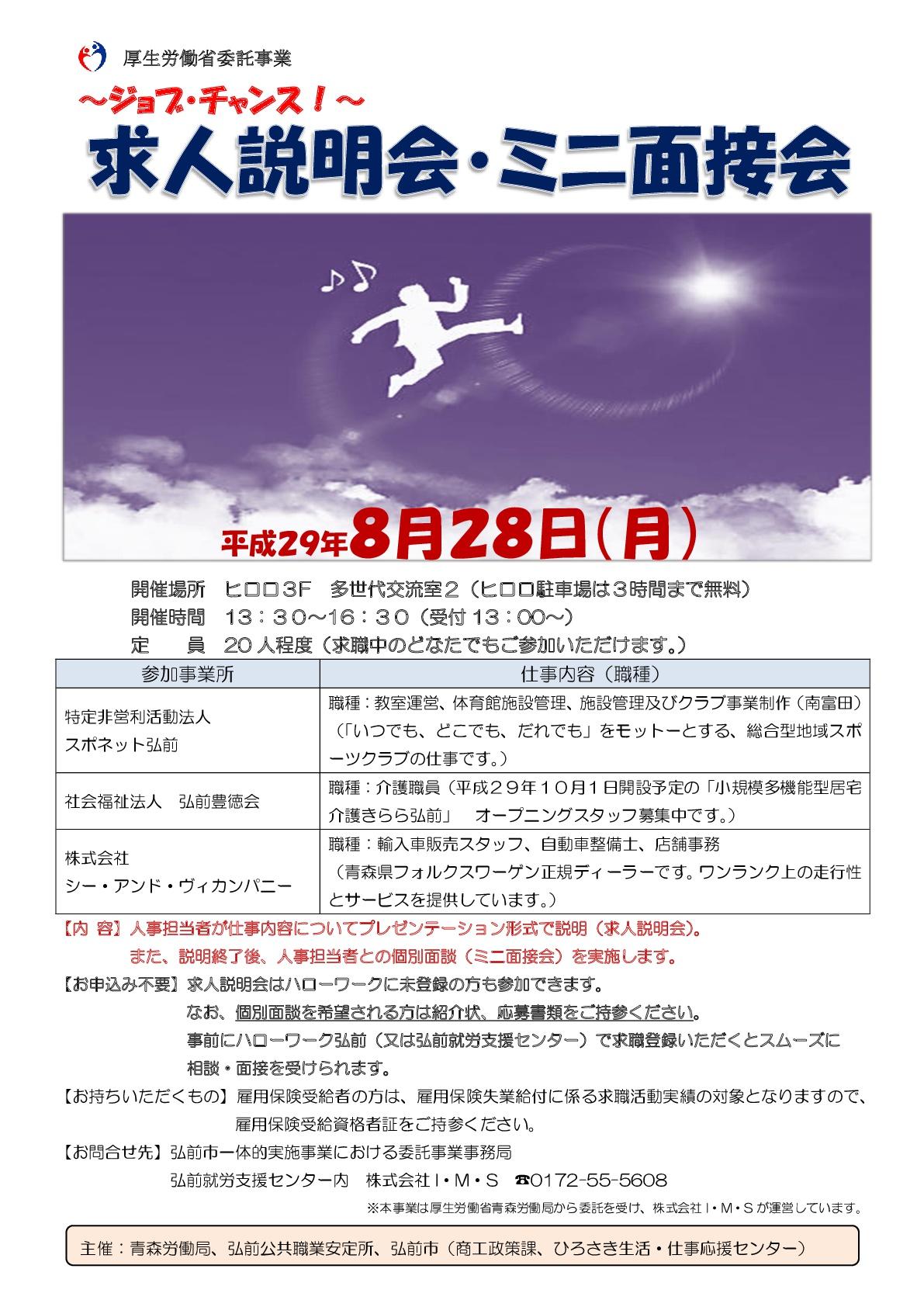 リーフレット8月28日追加紫-001.jpg