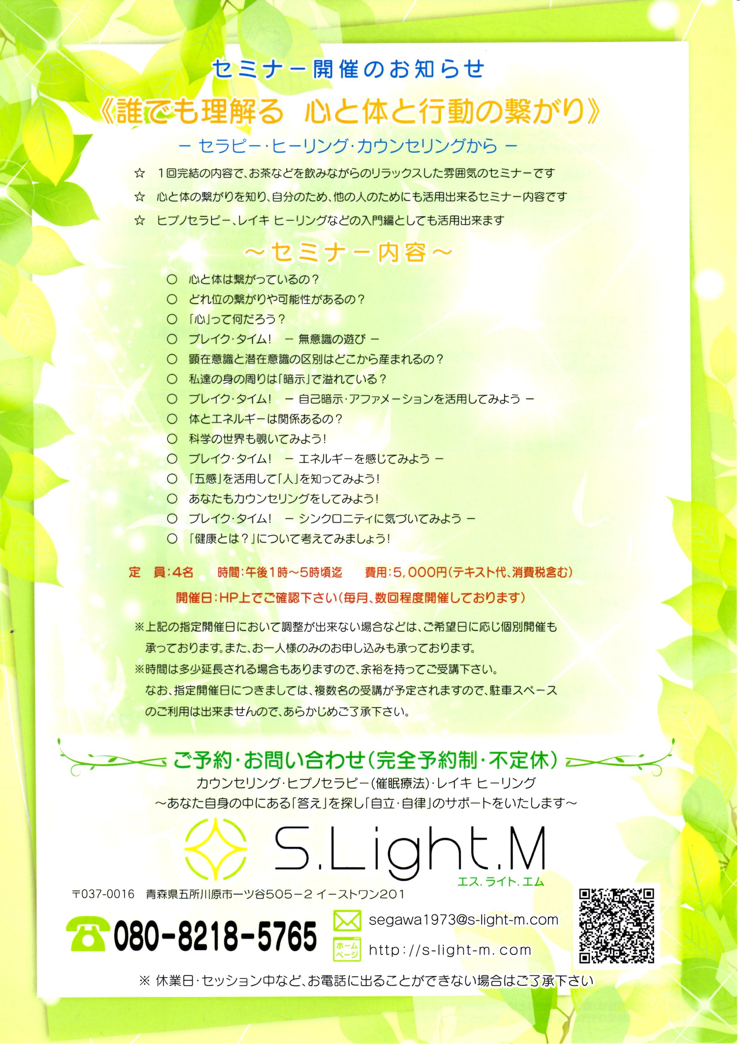 S.Light.M.jpg