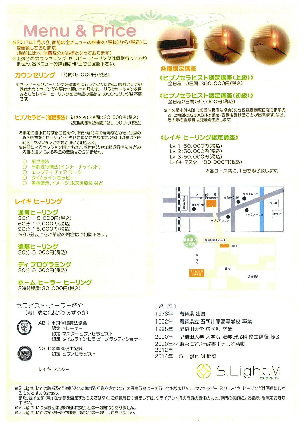 img-Z19132111-001.jpg