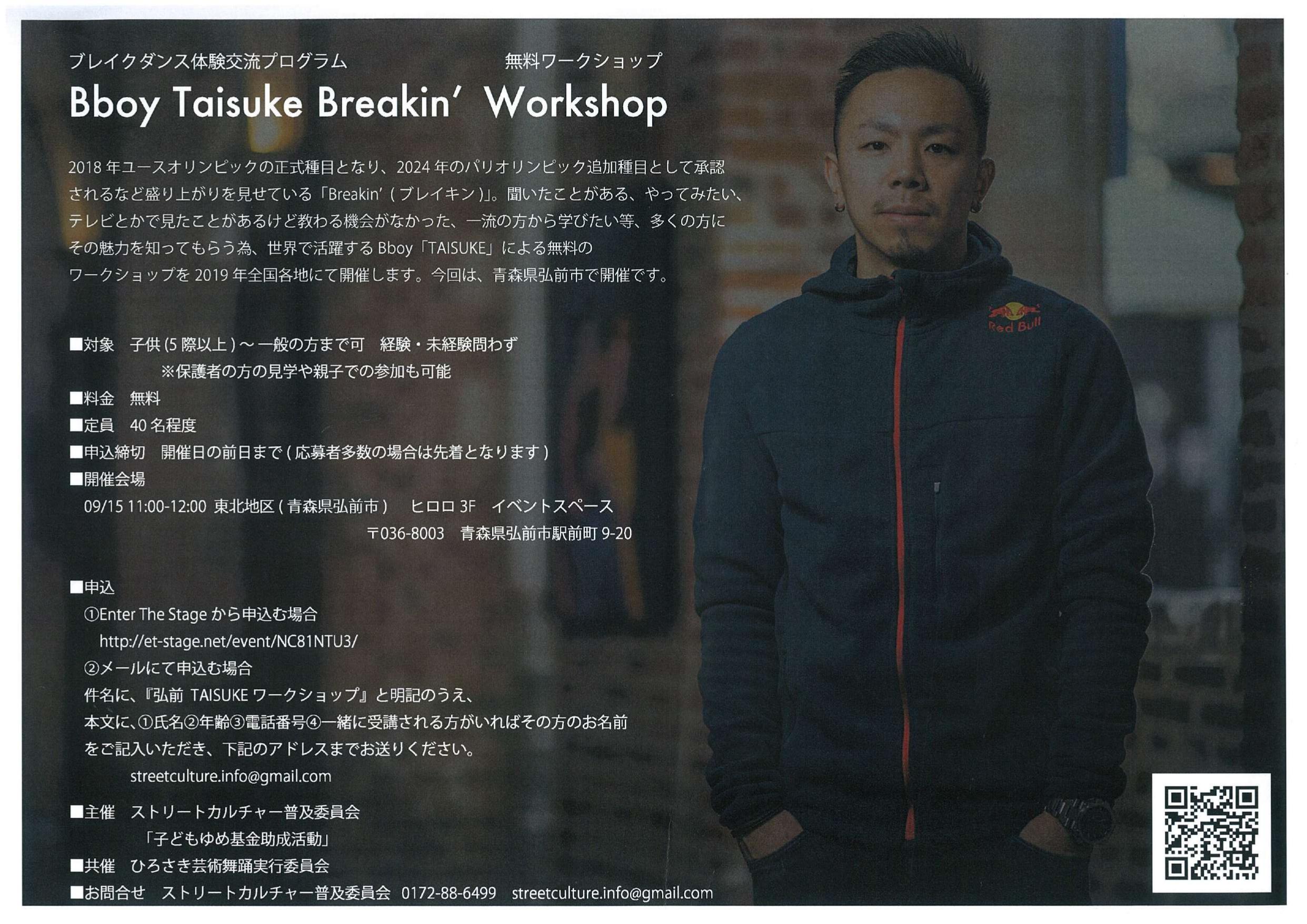 taisuke_page-0001.jpg