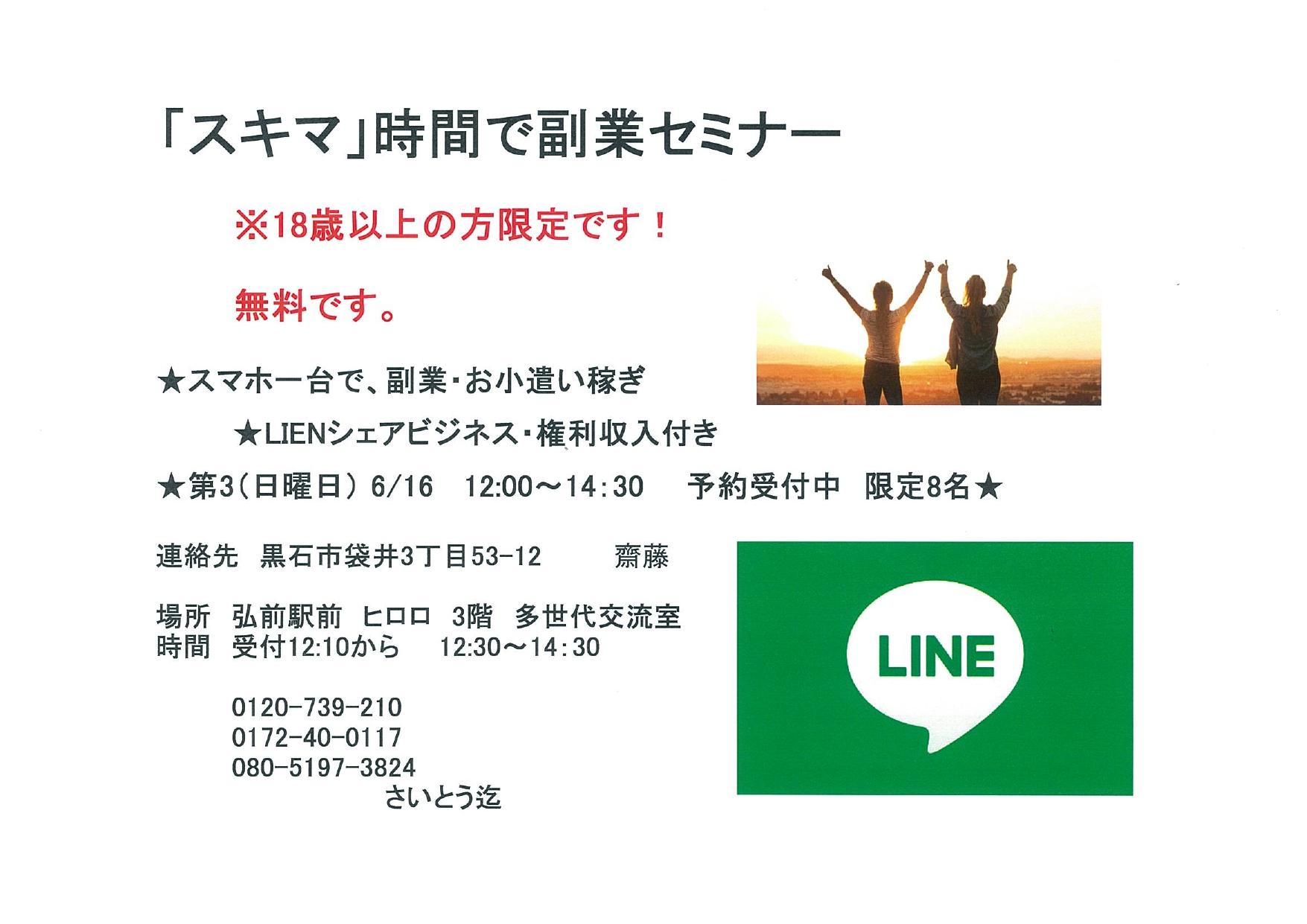 img-606160440_page-0001.jpg