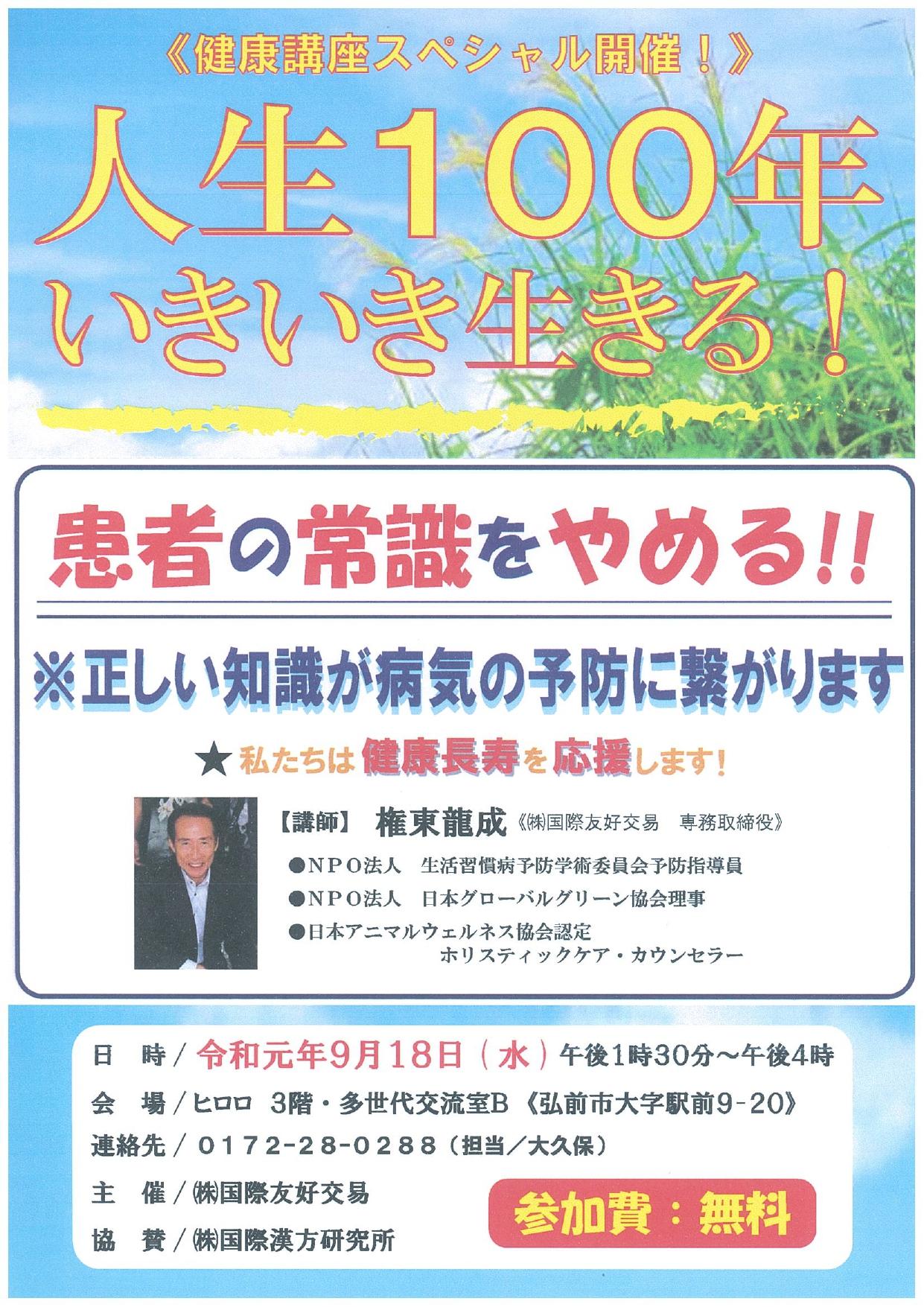 国際友好交易_page-0001 (1).jpg