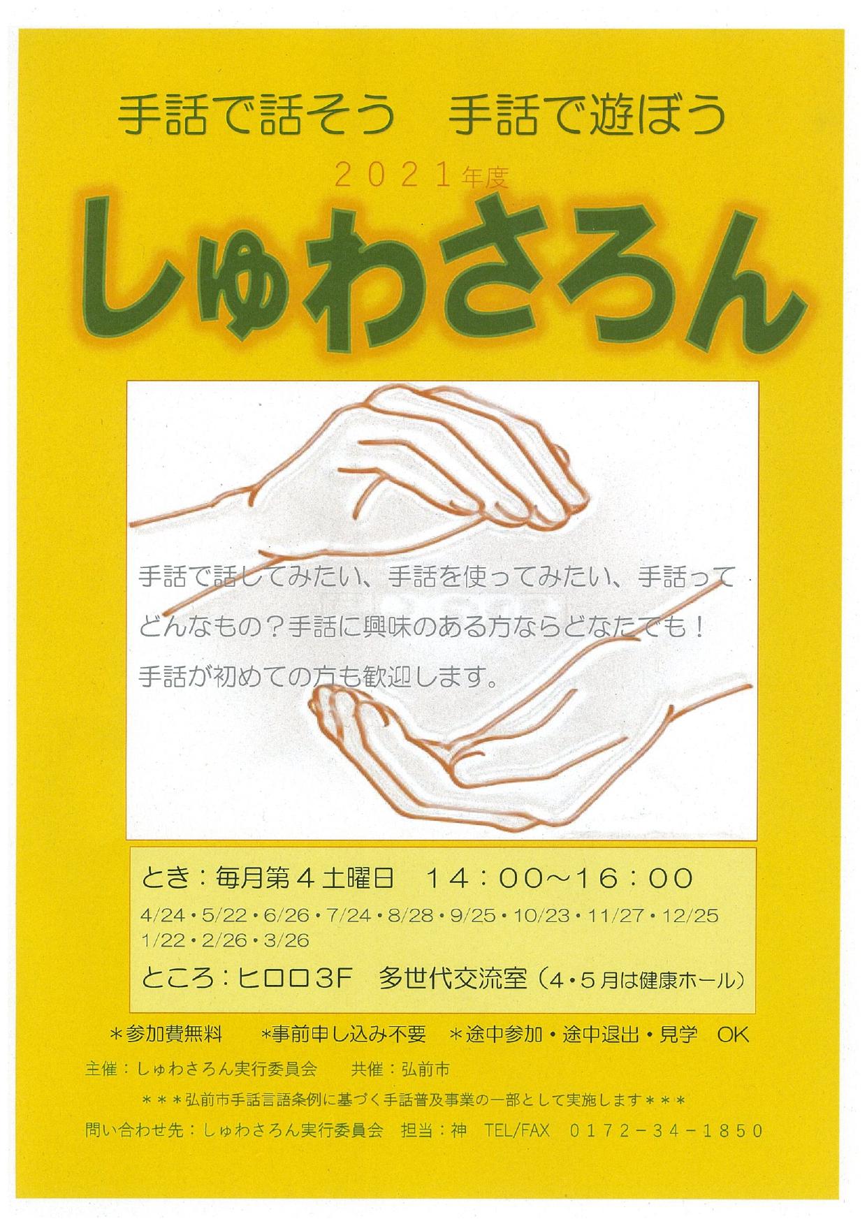 img-417112524_page-0001.jpg