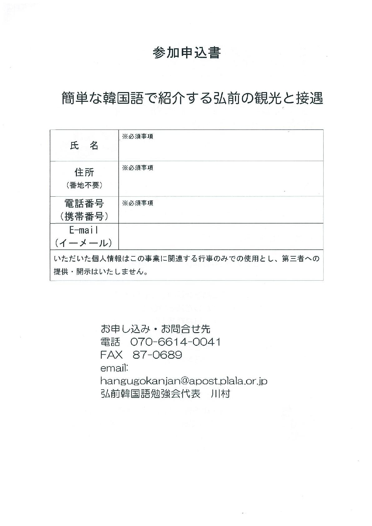 裏-001.jpg
