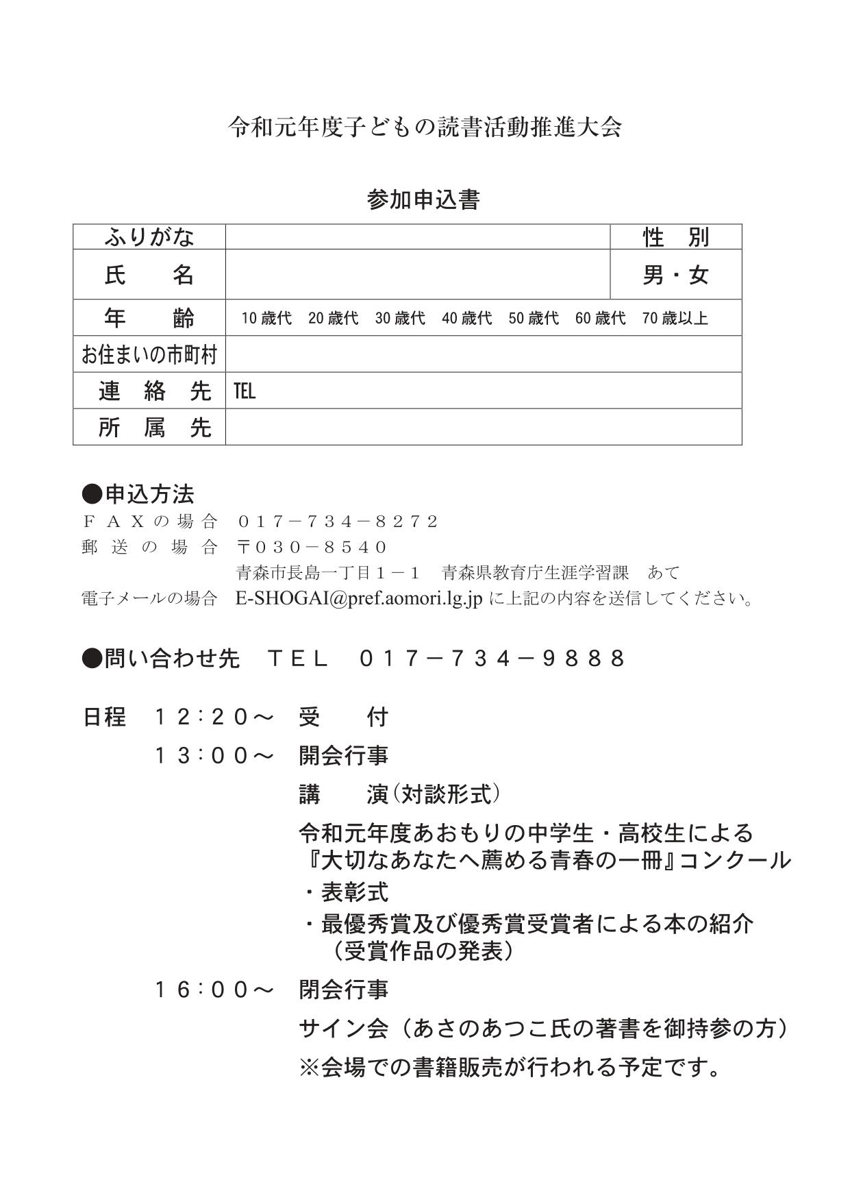 チラシ_page-0002.jpg