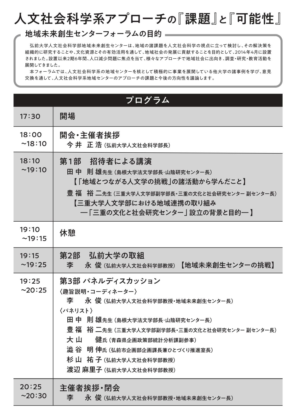 チラシ(裏)_page-0001.jpg