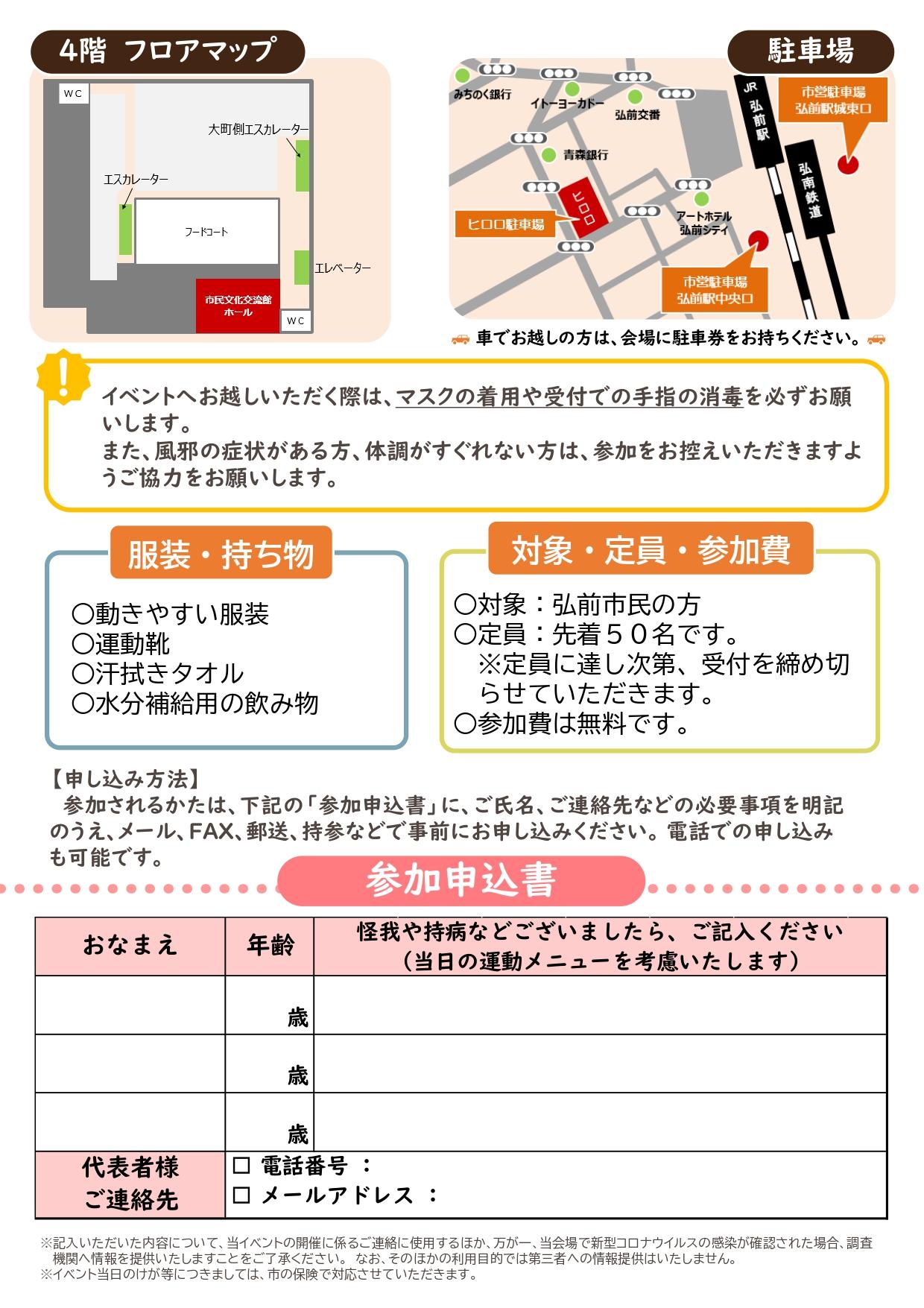9月19日_page-0002.jpg